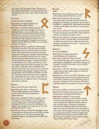 RunesGallery6