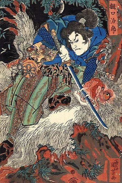 401px-Kuniyoshi_Utagawa,_Suikoden_Series_2